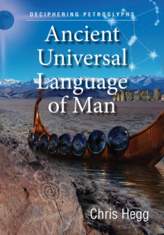 Ancient Universal Language of Man cover front